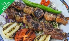 תגיעו רעבים: ארוחת בשרים זוגית