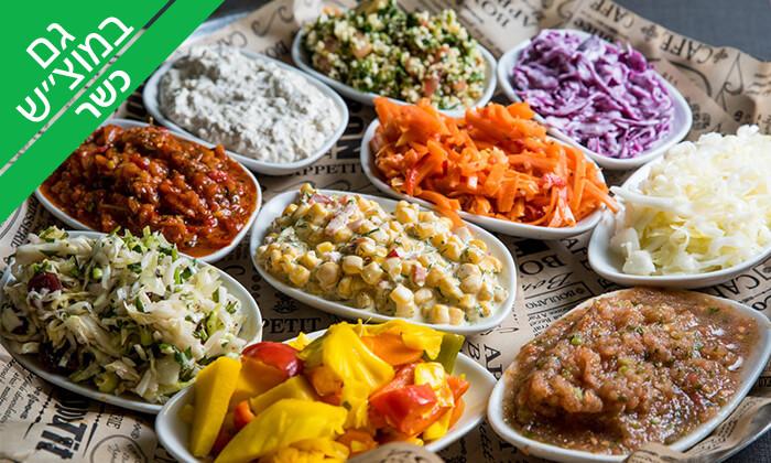 3 ארוחת בשרים זוגית במסעדת הגריל הלוהט הכשרה, תל אביב