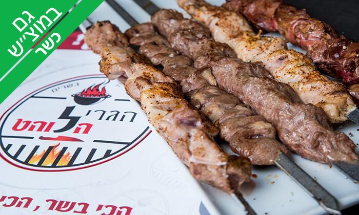 6 ארוחת בשרים זוגית במסעדת הגריל הלוהט הכשרה, תל אביב
