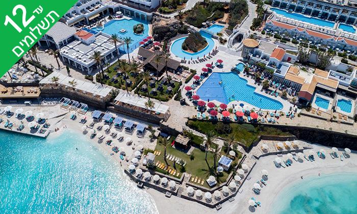3 כרתים - חופשת קיץ הכול כלול במלון 5* Radisson Blu מול הים