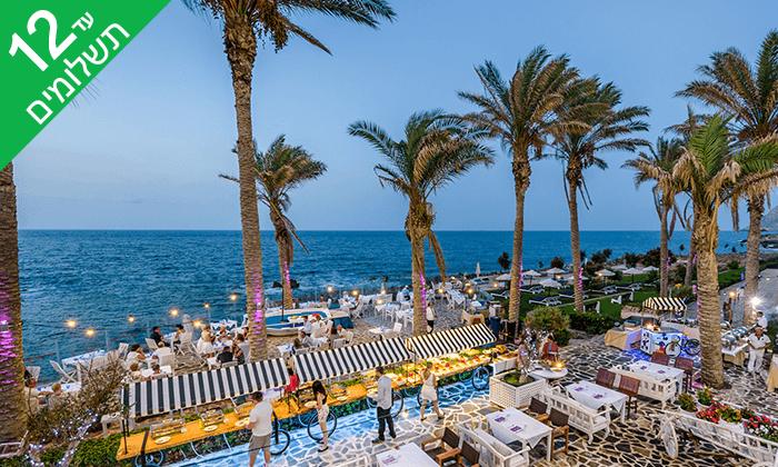 5 כרתים - חופשת קיץ הכול כלול במלון 5* Radisson Blu מול הים