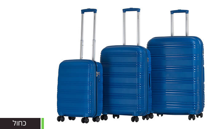 6  סט 3 מזוודות CALPAK