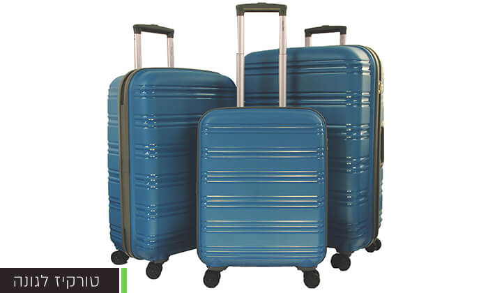 8  סט 3 מזוודות CALPAK