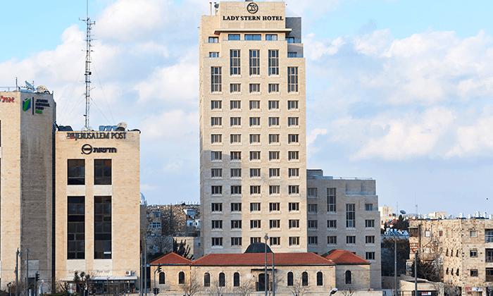 9 מלון ליידי שטרן החדש במחירי פתיחה