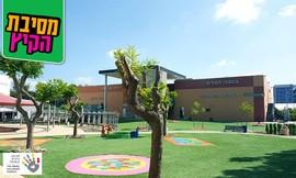 מוזיאון הילדים חולון