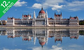 Hilton בודפשט ביולי-אוגוסט