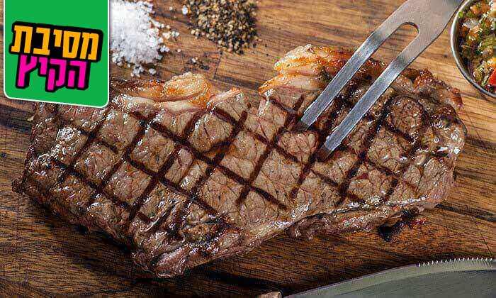 5 מסעדת רק בשר, תל אביב - ארוחה זוגית