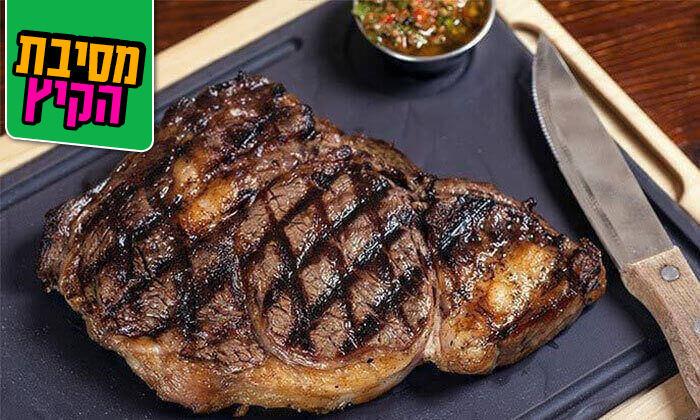 6 מסעדת רק בשר, תל אביב - ארוחה זוגית