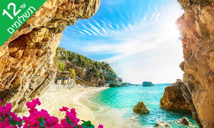 2 יולי-אוגוסט באי היווני קורפו - גן עדן כחול ירוק במרחק שעתיים טיסה