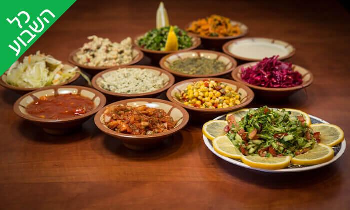 5 ארוחה זוגית במסעדת הלבנונית אבו גוש, שפיים