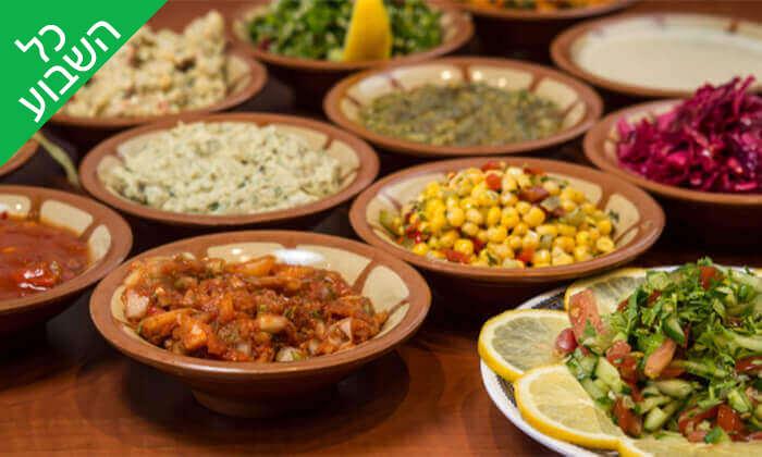 3 ארוחה זוגית במסעדת הלבנונית אבו גוש, שפיים
