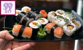 ארוחה זוגית במסעדת אומאמי