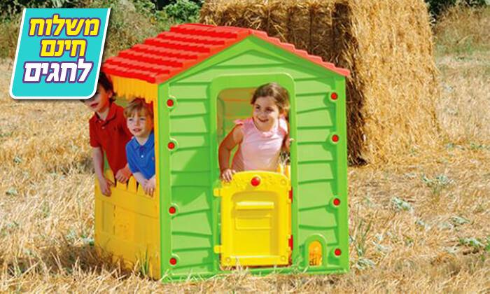 3 בית ילדים - משלוח חינם