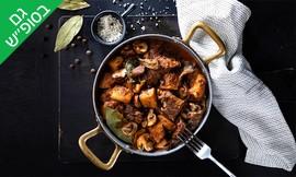 ארוחת שף זוגית ב'באבא יאגה'