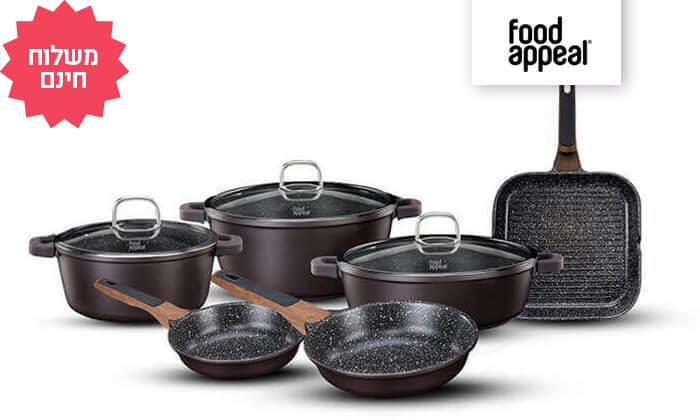 2 Food Appeal - מארז 9 חלקים כולל סירים ומחבתות | משלוח חינם
