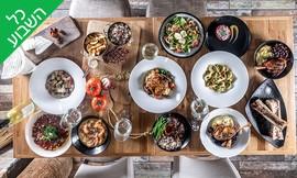 ארוחת שף זוגית - המכשפה והחלבן