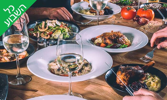 8 ארוחה זוגית במסעדת המכשפה והחלבן