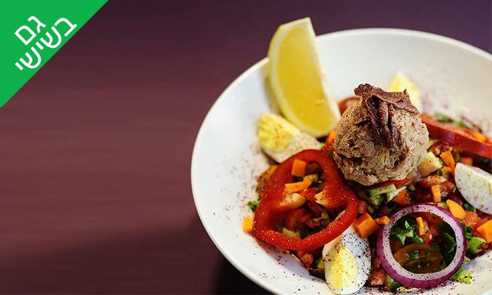 4 מסעדת Boost FM - ארוחה זוגית, תל אביב