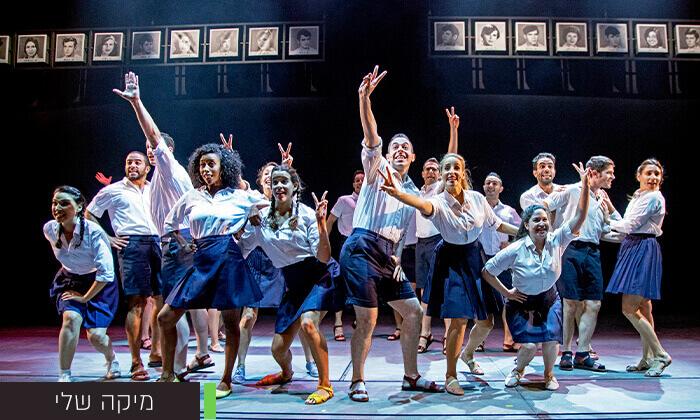 4 תיאטרון הבימה - מנוי ל-2, 4 או 6 הצגות