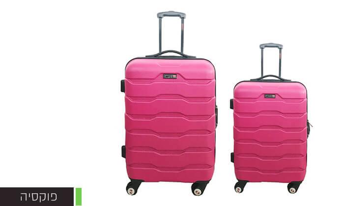 4 זוג מזוודות SWISS