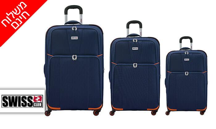 2 סט שלוש מזוודות SWISS