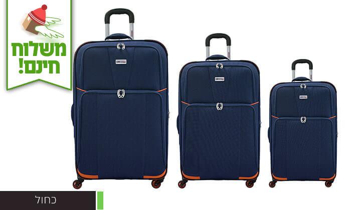 5 סט 3 מזוודות בדSWISS - משלוח חינם
