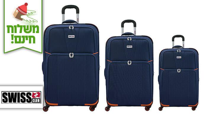 2 סט 3 מזוודות בדSWISS - משלוח חינם