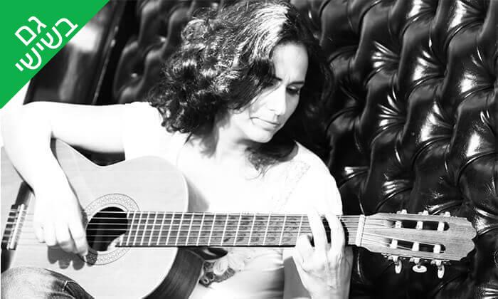 2 פיתוח קול, שיעור גיטרה או קלידים - יעלה מוסיקה, ראשון לציון