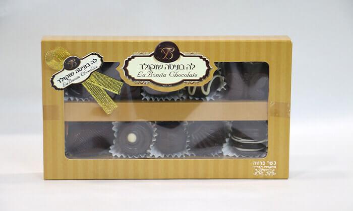 3 בוטיק השוקולד לה בוניטה בגבעת שאול - מארז פרלינים כשר