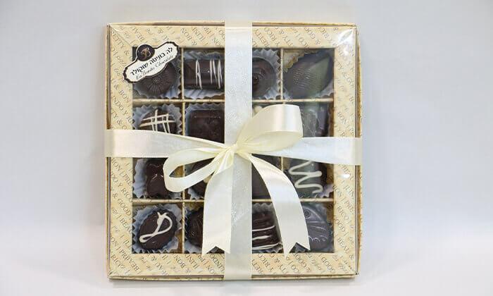 6 בוטיק השוקולד לה בוניטה בגבעת שאול - מארז פרלינים כשר