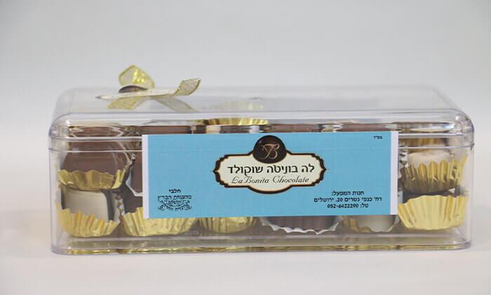 7 בוטיק השוקולד לה בוניטה בגבעת שאול - מארז פרלינים כשר
