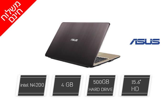 2 מחשב נייד אסוס ASUS עם מסך 15.6 אינץ' - משלוח חינם