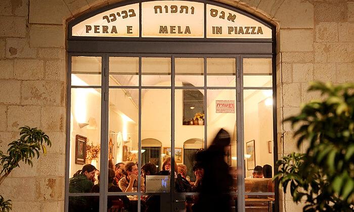 2 ארוחה כשרה לזוג במסעדת אגס ותפוח הירושלמית, כיכר ספרא
