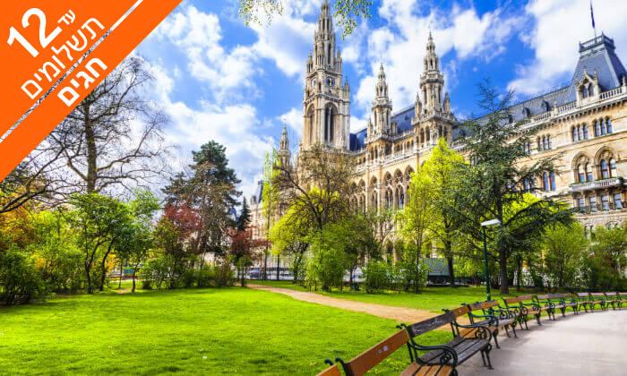 5 טיול מאורגן 7 ימים בדרכי הקיסרות האוסטרו הונגרית, כולל סוכות