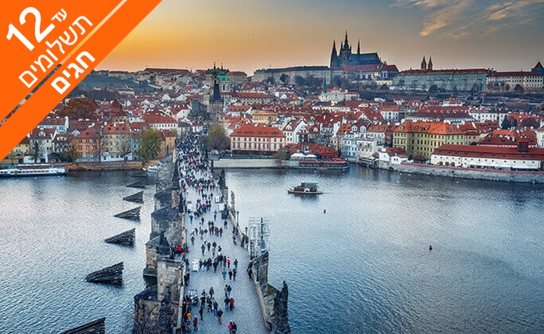 הונגריה אוסטריה סלובקיה צ'כיה