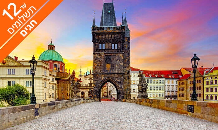 6 טיול מאורגן 7 ימים בדרכי הקיסרות האוסטרו הונגרית, כולל סוכות