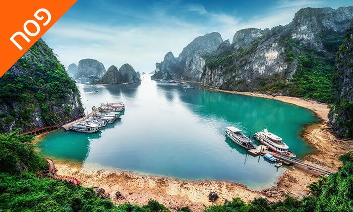 9 טיול מאורגן 12 ימים לוייטנאם וקמבודיה, כולל פסח