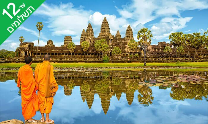 2 טיול מאורגן 12 ימים לוייטנאם וקמבודיה - נפלאות הדרקון הצהוב
