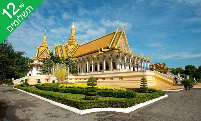 4 טיול מאורגן 12 ימים לוייטנאם וקמבודיה - נפלאות הדרקון הצהוב