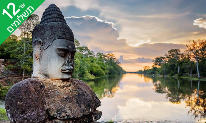3 טיול מאורגן 12 ימים לוייטנאם וקמבודיה - נפלאות הדרקון הצהוב