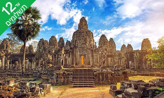 5 טיול מאורגן 12 ימים לוייטנאם וקמבודיה - נפלאות הדרקון הצהוב