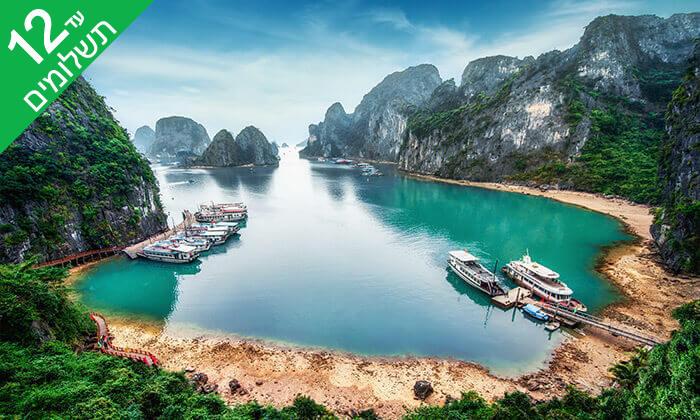 9 טיול מאורגן 12 ימים לוייטנאם וקמבודיה - נפלאות הדרקון הצהוב