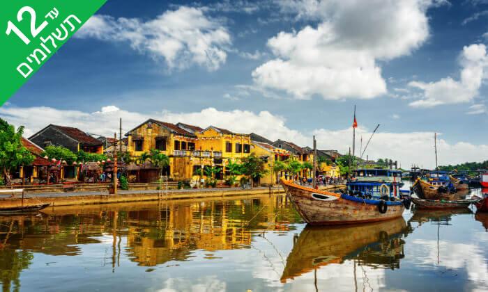 7 טיול מאורגן 12 ימים לוייטנאם וקמבודיה - נפלאות הדרקון הצהוב