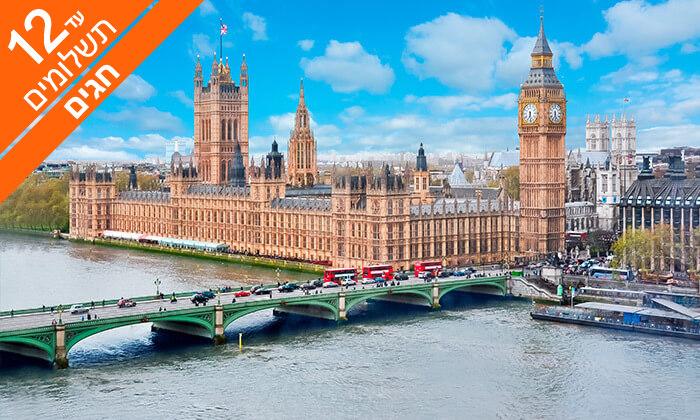 4 לונדון עם הארי פוטר וחברים - טיול משפחות מלא באטרקציות, כולל סוכות