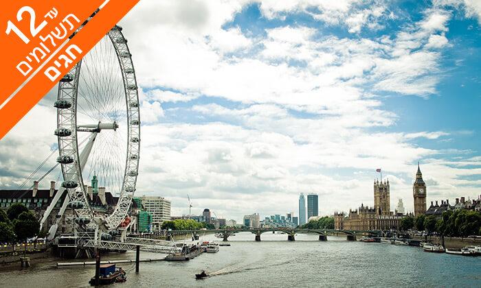 3 לונדון עם הארי פוטר וחברים - טיול משפחות מלא באטרקציות, כולל סוכות