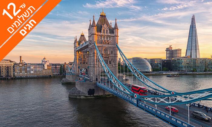 6 לונדון עם הארי פוטר וחברים - טיול משפחות מלא באטרקציות, כולל סוכות