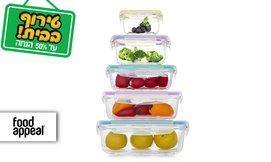 סט 5 קופסאות Food appeal
