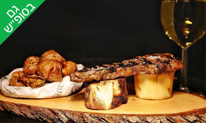 """7 ארוחה זוגית בפטריקס - מתחם האגם, ראשל""""צ"""