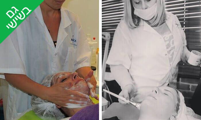 7 טיפול פנים פילינג יהלום באמטרה מדיקל, תל אביב