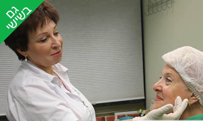 8 טיפול פנים פילינג יהלום באמטרה מדיקל, תל אביב